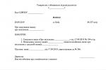 Наказ про скасування наказу про звільнення за угодою сторін