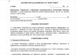 Договір про надання послуг рекрутингу изображение 1